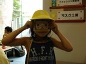 マスク工房