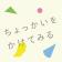 icon_oguri