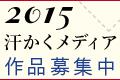 ase15_120-80