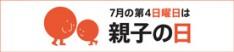 oyako_title