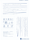 2017sp_hyoushi (1)