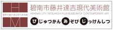 tatsukichi+biajibanner1