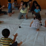 大口南児童センター