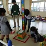 東刈谷児童館