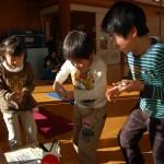 緒川児童館