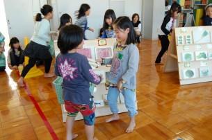 11.21清須市桃栄児童館