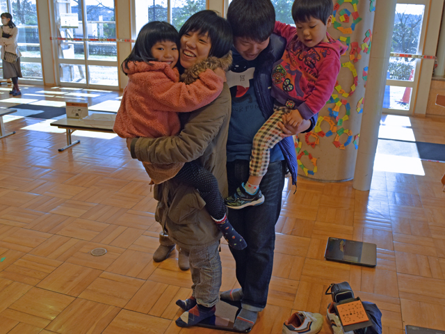 家族のサイズ